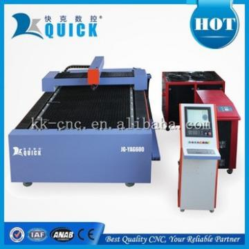 JG-YAG 600 YAG Laser Engraving Machine