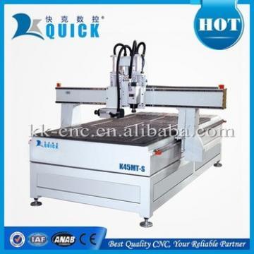 cnc wood machinery--K45MT-S