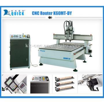 CNC Router cutting Machine 1,300 x 2,550 x 200mm K60MT-DT