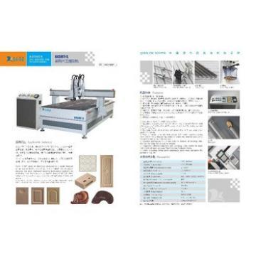 Hot sale CNC Router Machine 2,000 x 3,050 x 200mm K45MT-S