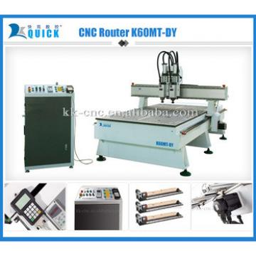 3d Hot sale Jinan Quick carpentry multifunctional CNC Router Woodworking Machien K60MT-DY